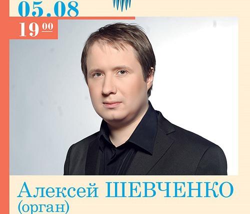В Москве пройдет концерт
